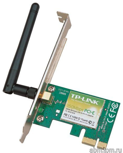 Сетевая карта WIFI TP-LINK TL-WN781ND PCI-e