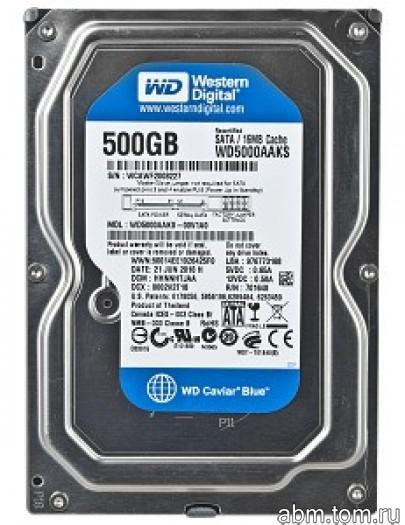 Жесткий диск SATA Western Digital WD Blue 500 GB (WD5000AAKS)